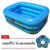 สระน้ำเด็กเป่าลม ขนาดใหญ่สะใจ 160cm ขอบ 3 ชั้น สีฟ้าสดใส ลายเพื่อนรักใต้ทะเล (แถมฟรี ห่วงยางคอเด็ก)