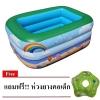 สระน้ำเด็กเป่าลม ขนาดกลาง 130cm ขอบ 3 ชั้น สีฟ้าเขียวสดใส ลายหนูน้อยบนหาดทราย (แถมฟรี ห่วงยางคอเด็ก)