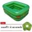 สระน้ำเด็กเป่าลม ขนาดใหญ่สะใจ 160cm ขอบ 3 ชั้น สีเขียว ลายเพื่อนรักใต้ทะเล (แถมฟรี ห่วงยางคอเด็ก) thumbnail 1