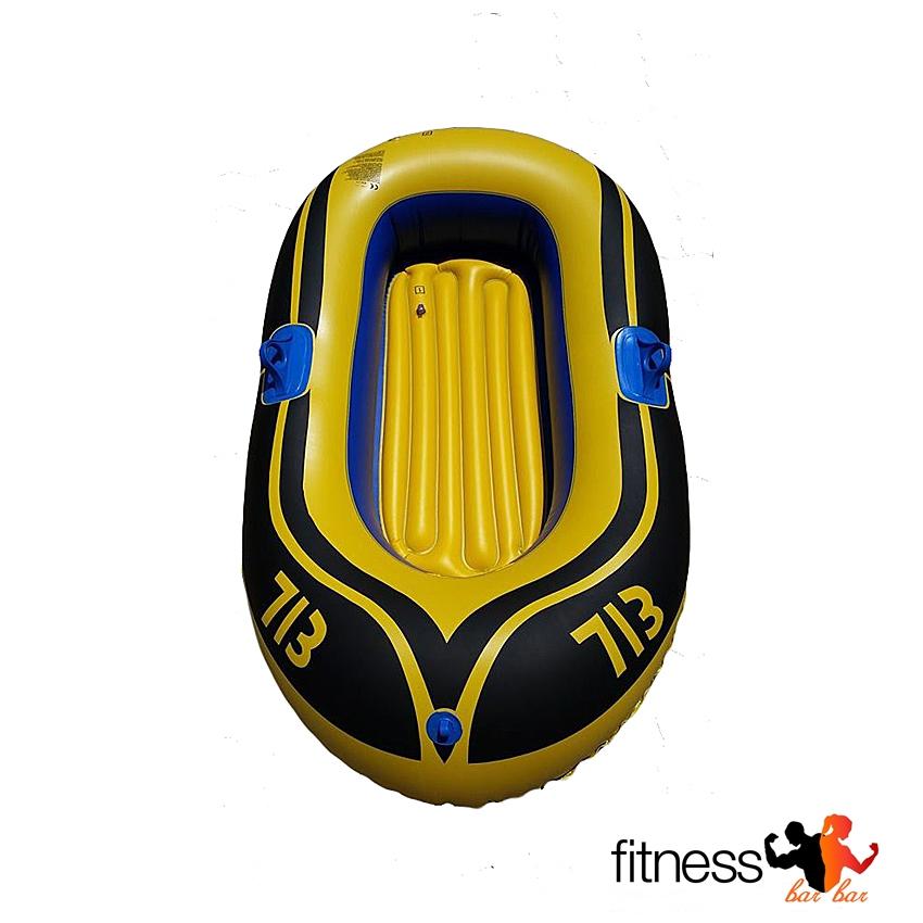 เรือยาง (Inflatable Boat)